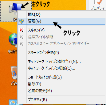 backup02