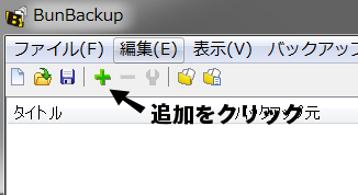 backup18-1