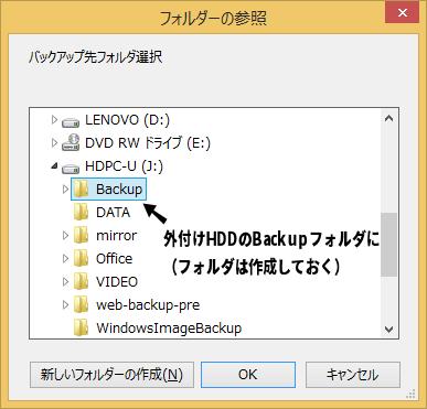 backup18-4