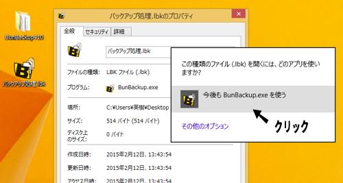 backup27-2