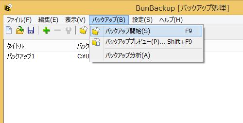 backup28