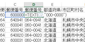 code03