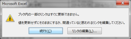 code09
