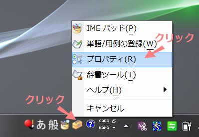 ime01