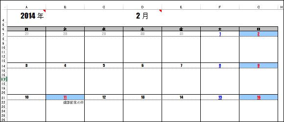 カレンダー カレンダー a4 縦 : よくある卓上カレンダータイプ ...