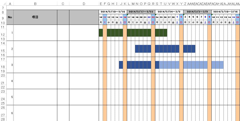 excelカレンダー スケジュール表の無料テンプレート集 20種以上